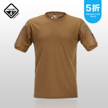 Us crisis 4 Army fans outdoor tactical quick-drying T-shirt sweat deodorant round neck short-sleeved shirt with Velcro armbands