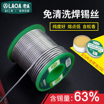 Old a no-clean Solder wire tin content 63% 0 5 0 8 1 0 1 2 2 0 1 5MM
