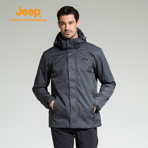 jeep flagship store official authentic Jeep men's jackets two sets Tide brand Outdoor warm waterproof coat winter
