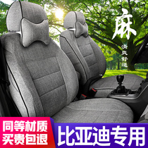 BYD f0 f3 song max s6 l3 g3 f6 g6 E5 ev53 with four seasons linen car seat cover
