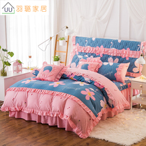 Yu Lu Korean version of the Princess cotton wind cotton bed skirt four sets of 1 8m1 5 bedding cotton bed quilt cover