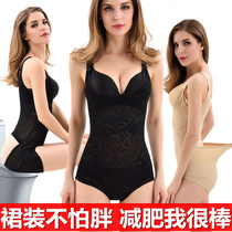 One-piece corset abdomen hip pants no one meter body sculpting underwear liposuction tight-fitting ultra-thin models shaping summer invisible