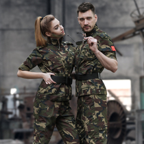 Camouflage suit male Special Forces field training uniforms uniforms training uniforms summer Labor wear overalls