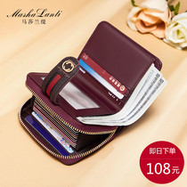 Wallet female short paragraph 2019 new Korean version of the high-capacity purse fashion multi-function card package mini wallet tide