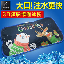 Ice pillow cartoon summer thickening ice pad summer icy children cooling ice pillow baby sleeping adults water