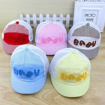 Children summer sun protection cap baby spring and autumn sun hat baby thin section mesh cloth sun hat boys and girls