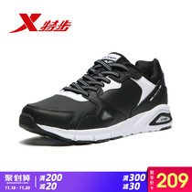 Special step Mens shoes sneakers 2019 Winter new mens warm shoes damping running shoes retro casual shoes men