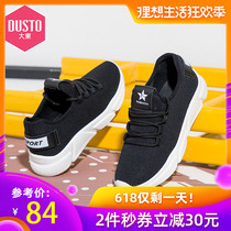 DUSTO DaDong 2019 summer and autumn new casual flat-bottomed breathable shoes single shoes womens shoes 9A1821