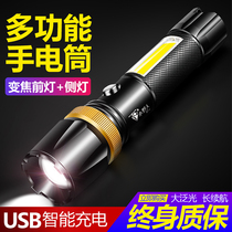 Small wild LED flashlight light charging super bright long-range mini multi-functional outdoor portable hunting xenon lamp W
