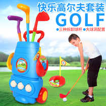 Childrens Golf Club set toys baby outdoor parent-child sports toys kindergarten ball toys 3 years old