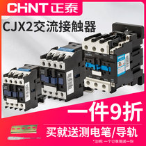 Zhengtai AC contactor CJX2-1210 single-phase 220v coil 25 three-phase 380v110v 65 1810 32