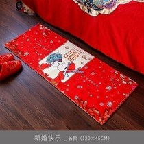 Bedside door door bed tail Red Hi word bed carpet interior wedding carpet Mather marriage room new house happiness word