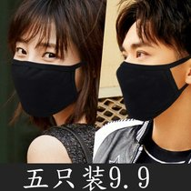 Mask female autumn winter pure cotton mask male thickening warm washable ride student couple Korean version simple