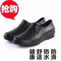 New fashion waterproof shoes leather rain shoes rubber shoes low to help water shoes kitchen work shoes non-slip short tube rain boots men