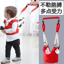Lightweight baby childrens Walker strap childrens Walker with anti-drop walking dual-use traction Belt Walker care