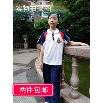 Kaihua clothing cotton ultra-thin school uniforms can not afford the ball does not fade shoes make up the store has a link