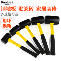 Installation of rubber hammer tile tap leveling medium and small rubber hammer decoration leather hammer tendon hammer