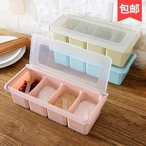 Artifact kitchenware packaging fashion salt a full set of Japanese-style kitchen supplies condiment box set thickening tank storage