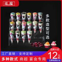 Multi-layer transparent display stand ice cream stand crispy Tube Stand egg cone stand sweet bottle stand acrylic ice cream stand