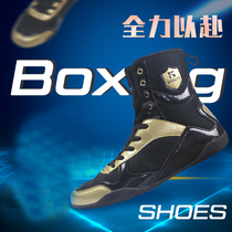 WOOSUNG boxing shoes Sports fight training high top mens gym professional weightlifting indoor squat shoes