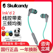 09b6a208f9d Skullcandy Ink ' d 2 skull voice guest ear bass headset mobile phone wire  control call