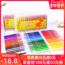 Morning light small fox Xili oil painting stick painted stick 24 color 36 color rotating crayon water-soluble childrens brush kindergarten color pen washable baby 48 color color set AGMY3230