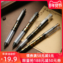 Morning stationery King of Sea Limited Series quick-drying gel pen Black Gold students with press pull out the water pen sign pen bullet Black Gold Series 0 5 QGPH6102