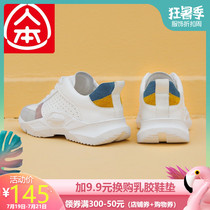 People this 2019 Korean version of the tide shoes summer breathable sports shoes stitching personality small white shoes ins thick shoes