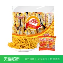 Love is still Mimi shrimp strips 18g*20 bags of nostalgia delicious puffed snacks spree net red snacks