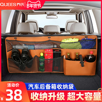 Car trunk storage bag car multi-functional rear compartment bag chair back pocket storage bag