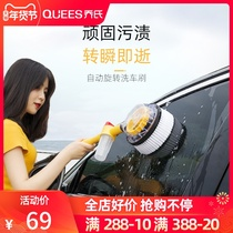 Automatic rotating car wash tool set home wiping mop dust Duster soft hair car brush car supplies