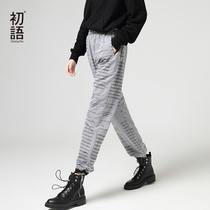 First language pants female 2019 autumn new hit color letters printed tide ins Hong Kong wind harem pants casual pants trousers