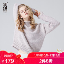 Early language 2018 spring and autumn new high collar lazy loose cute short paragraph hedging small fresh sweater female~
