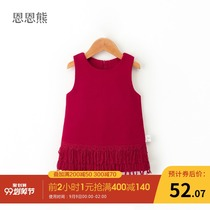 Children's vest skirt autumn and winter loaded red woolen round neck ENN Xiong Yang 1 year old 3 baby skirt girls dress