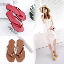 Flat net red slippers female wear shaking sound comfortable Korean version of the summer tide fashion wild Korean cute word cool drag