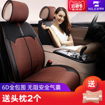 Nile all-inclusive car cushion four seasons general onkowei wing Bo Tiguan L Sagami maiteng Phaeton seat cover