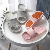 Non-slip slippers female summer pregnant women elderly indoor comfort home bathroom bath deodorant couple cool slippers male
