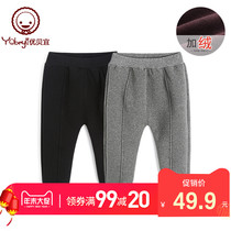 Excellent Bei Yi children's winter bunting pants boys and girls casual pants solid color Baby winter warm pants tide