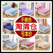 5 sub-1 2 M 2 2 2 2 Sign dust cover thickened bed Li single mattress Protection 1 8m bed cover bed cover 1