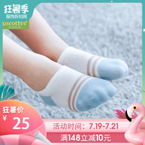 KK Tree Children socks Boys Girls boat socks baby mesh socks breathable invisible 3-5-7-9 years old spring and autumn thin section