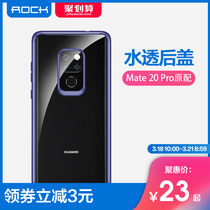 ROCK Huawei Mate20pro Mobile phone shell transparent silicone all-inclusive protective sleeve mate20 male and female general new couple trend personality