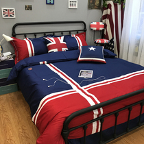 British wind four-piece European and American mens cotton children quilt three-piece student apartment model room bedding