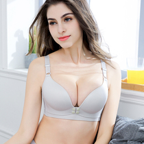 d4e7911dc786e Breast-feeding bra gather anti-sagging breastfeeding on Toho Postpartum Pregnant  women underwear bra