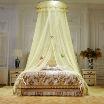New ceiling mosquito net Princess wind single dome home folding free installation 1 35m 1 5 1 2 1 M bed