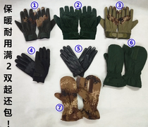 Outdoor autumn and winter warm gloves outside gloves olive green guard cotton gloves cold training gloves tactical gloves