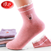Langsha socks ladies cotton tube socks spring and autumn students lace Korean autumn and winter thick stockings cotton socks