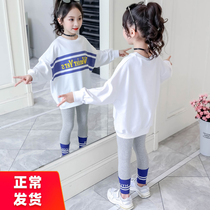 Girls spring suit 2020 new children's little girl sweater Super foreign Fashion Network red movement two sets of Tide