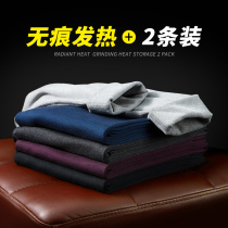 2 fitted autumn pants men's thin section autumn and Winter Youth slim seamless German cashmere plus cashmere warm pants 2019 New