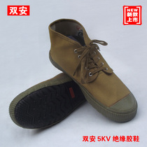 Tianjin Shuangan 5 KV electrical shoes Work Labor insurance shoes 5kv high voltage anti-electric insulation shoes