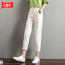 Beige white casual pants children nine points summer thin section 2019 new jeans loose straight Harlan pants